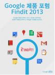 forum_findit_poster