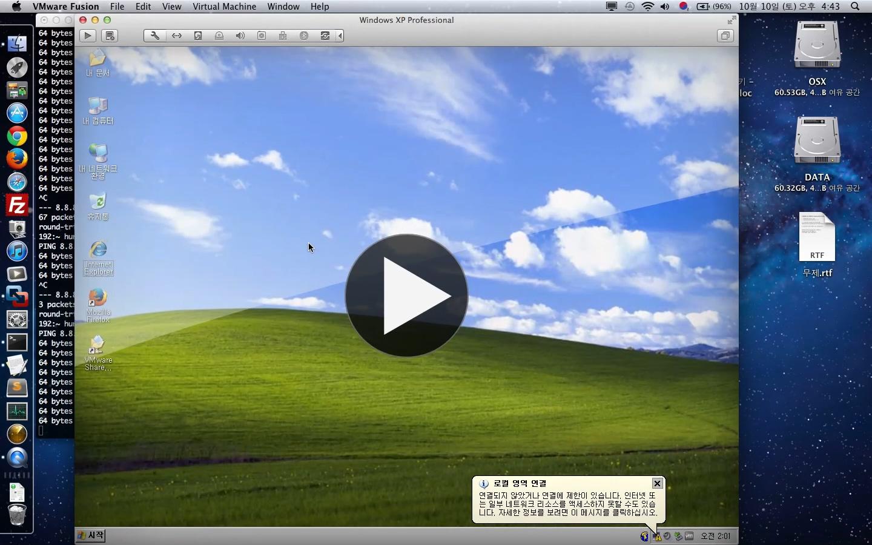 맥북 윈도우 설치